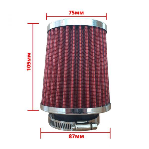 filtroxoanh-f50-105x87x75-kokkinh-dimensions